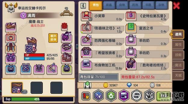 伊洛纳烹饪技能玩法攻略_52z.com