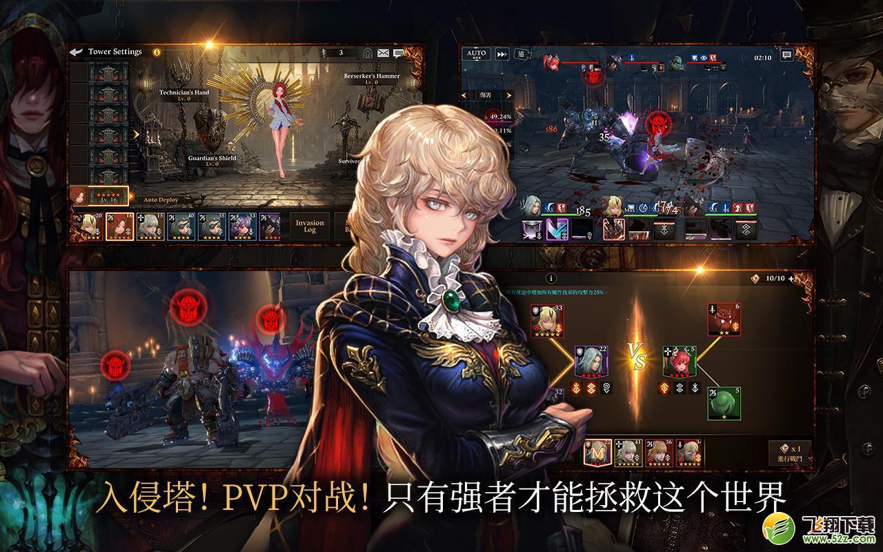 荣耀继承者V3.1.3 免谷歌版_52z.com