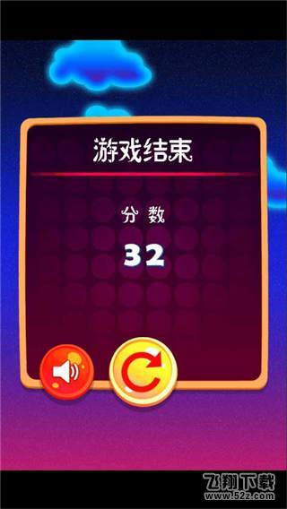 飞天神猫_52z.com