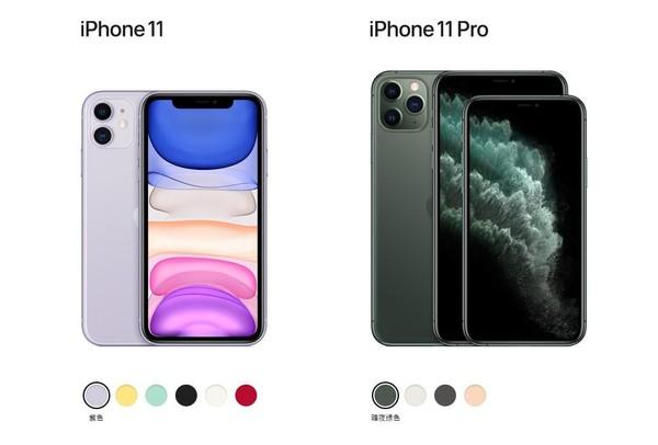 苹果iPhone11和iPhone11Pro区别对比实用评测