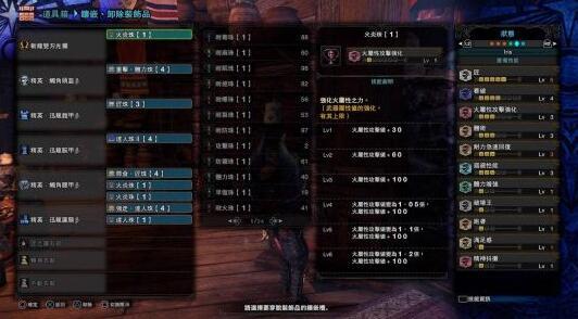 《怪物猎人世界》冰原DLC属性双刀配装推荐_52z.com