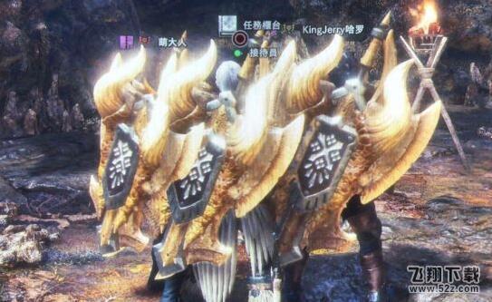 《怪物猎人世界》冰原DLC盾斧玩法攻略_52z.com