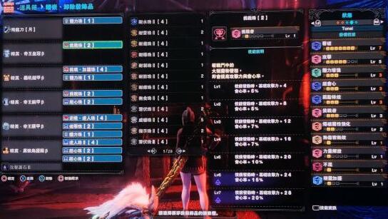《怪物猎人世界》冰原DLC前期太刀配装推荐_52z.com