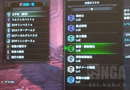 《怪物猎人世界》冰原DLC散弹重弩完美配装攻略_52z.com