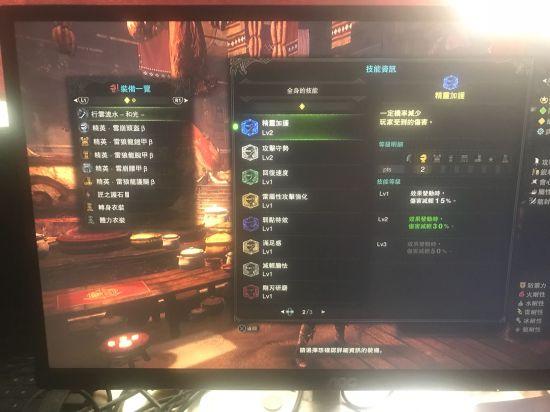 《怪物猎人世界》强力属性太刀推荐_52z.com
