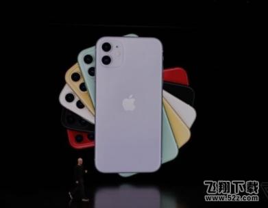 苹果iphone11和华为mate30区别对比实用评测_52z.com