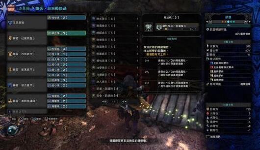 《怪物猎人世界》冰原DLC散弹重弩毕业配装_52z.com