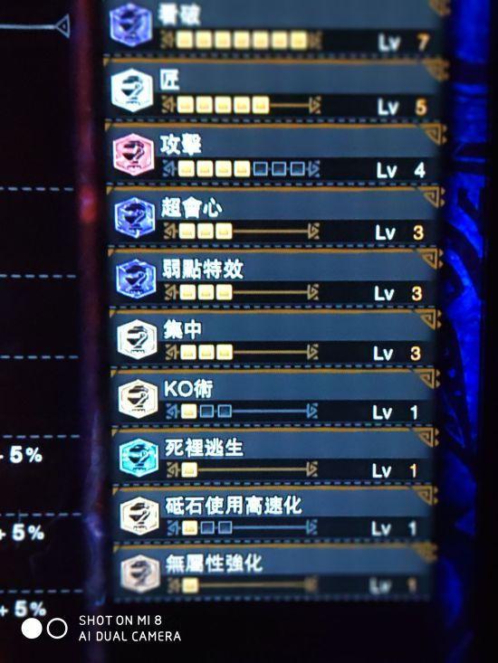 《怪物猎人世界》冰原DLC大锤毕业配装推荐_52z.com