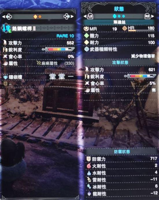 《怪物猎人世界》冰原长枪开荒攻略及配装10分3D推荐 _52z.com