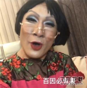 """""""百因必有果""""是什么意思 """"百因必有果""""是什么梗_52z.com"""