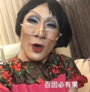 抖音韩美娟个人信息资料一览_52z.com