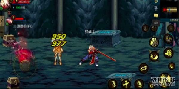 地下城与鬼剑士V1.0 安卓版_52z.com