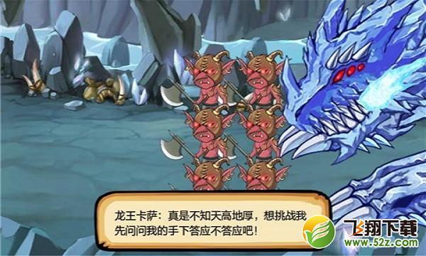地下城勇士与神枪手V1.0 安卓版_52z.com