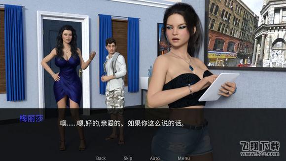 神器传说真人手游下载V1.0 手机版_52z.com