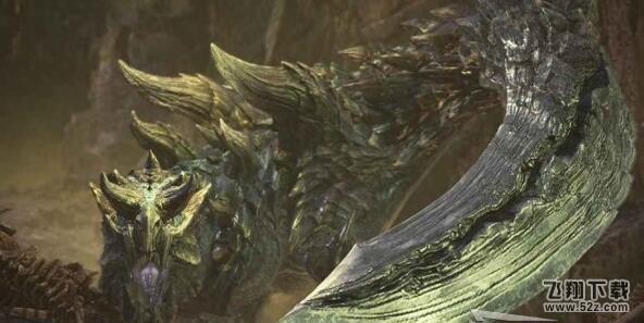 《怪物猎人世界》冰原DLC硫斩龙怪物图鉴_52z.com