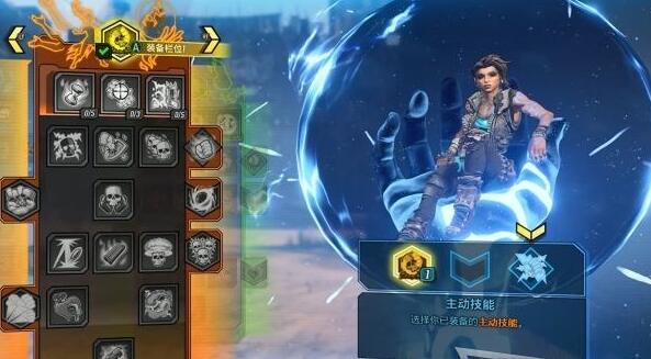 《无主之地3》魔女阿玛拉元素之拳技能树加点攻略