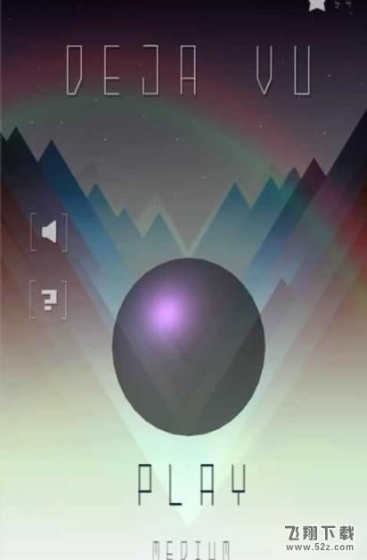 镜像小球V0.7 安卓版_52z.com