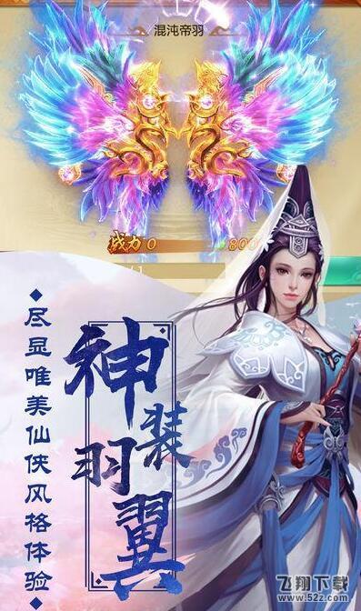 2019好玩的女性向动漫手游大全原创推荐_52z.com