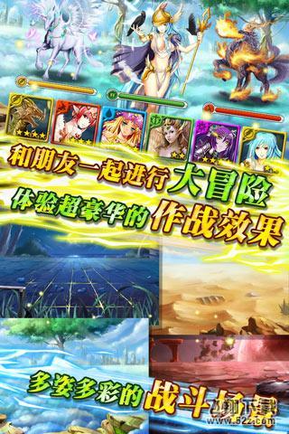 御龙战记手机版V4.4 官方版_52z.com