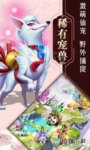 羽衣狐传说最新版V1.0 正式版_52z.com