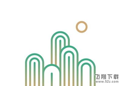 微博app绿洲保存图片五分3D方法 教程_52z.com