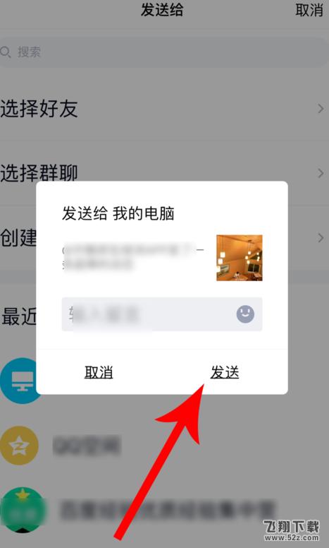 微博app�G洲保存�D片方法教程_52z.com