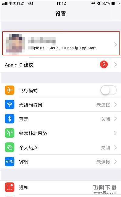 苹果iPhone11pro max备份数据方法教程