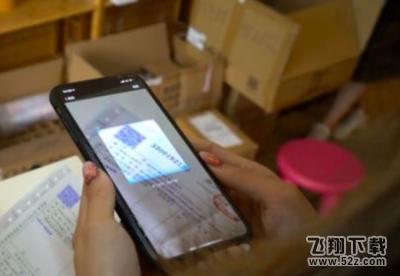 支付��app�甙l票�J款方法教程_52z.com