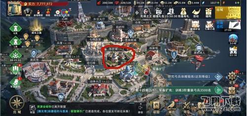 《权力的游戏:凛冬将至》原矿获取攻略_52z.com