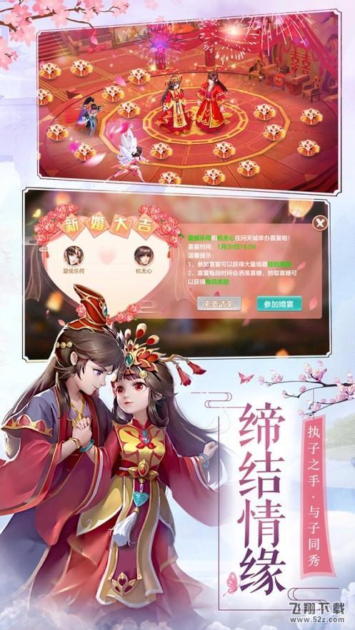 碧空战纪V1.0 安卓版_52z.com