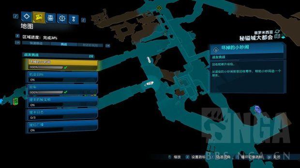 《无主之地3》车辆零件获取方法攻略_52z.com