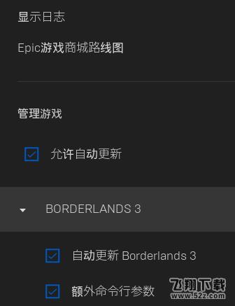 《无主之地3》语言切换操作攻略_52z.com