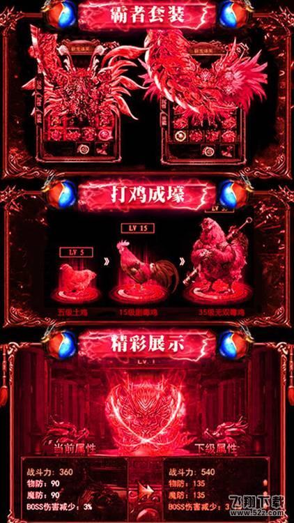 道士与狗V1.0.0 最新版_52z.com