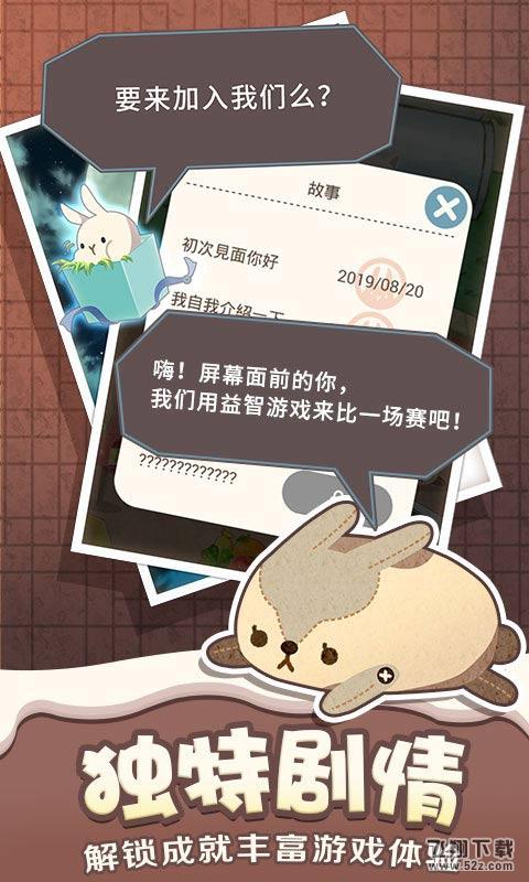 乐活兔:水果大作战V1.0 安卓版_52z.com