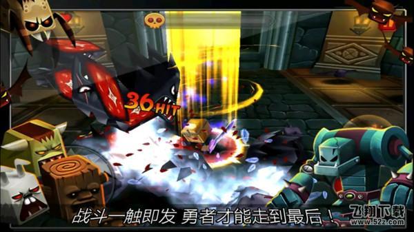 塔防勇士战场V1.0 安卓版_52z.com