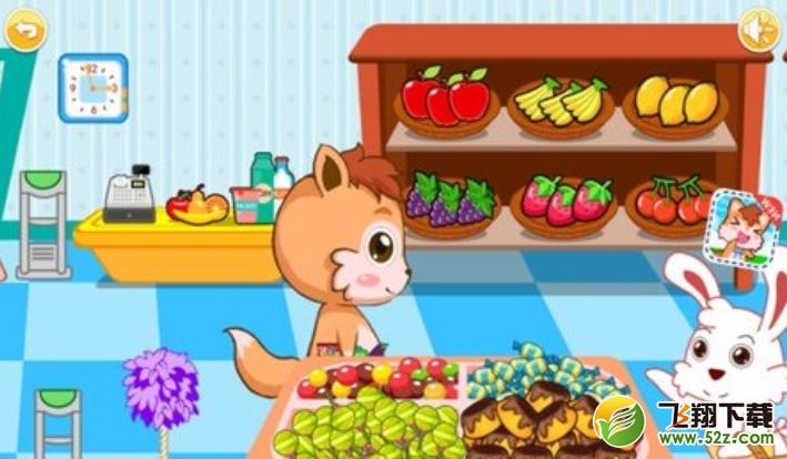 甜甜超市V2.50.90611 安卓版_52z.com