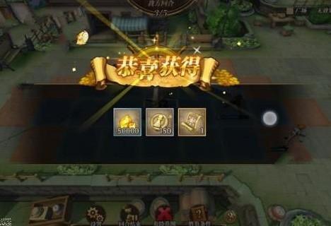 《航海王燃烧意志》历险图文攻略大全_52z.com