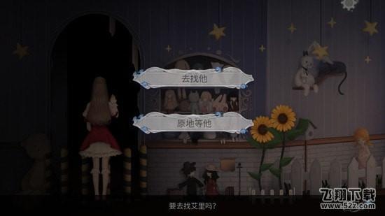 人偶�^�_幻夜�Y局3希望的光芒�_成方法攻略_52z.com