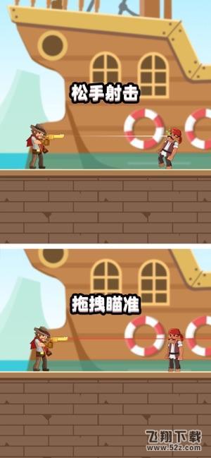 �^地��王射��V1.0.1 �O果版_52z.com