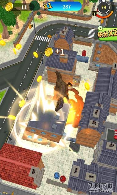 恐龙破坏城市V1.0.0 安卓版_52z.com