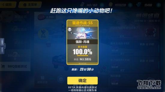 崩坏3感恩节爱迪生获取攻略_52z.com