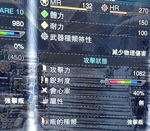 《怪物猎人世界》冰原DLC高防御斩斧配装10分3D推荐 _52z.com