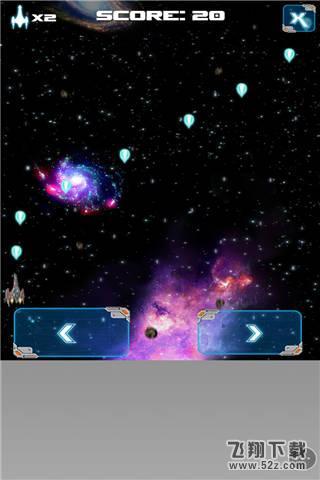 银河星际战争_52z.com