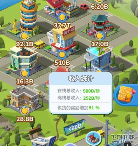家国梦城市任务第六阶段玩法攻略_52z.com
