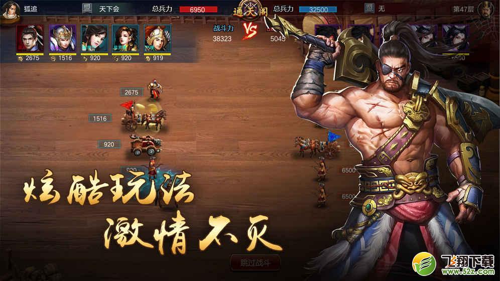 2019热门最火好玩的国战游戏原创推荐_52z.com