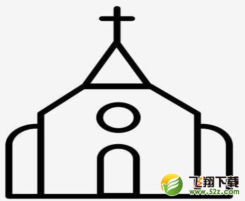 QQ画图红包教堂画法教程_52z.com