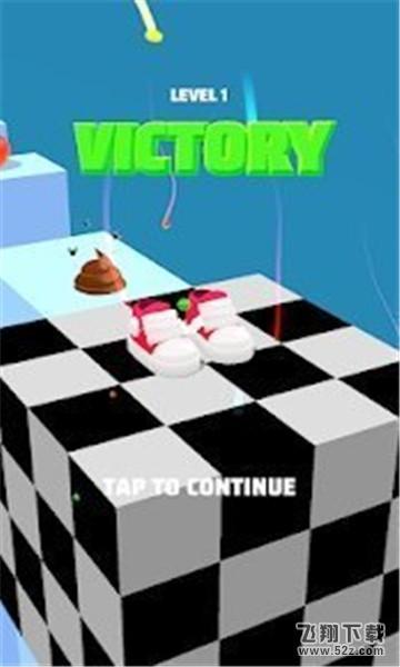 下一步游戏V1.0 安卓版_52z.com