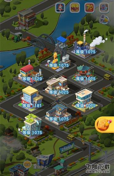 家国梦城市任务第十八阶段玩法攻略_52z.com