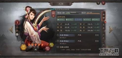 三国志战略版内政官武将选择推荐_52z.com