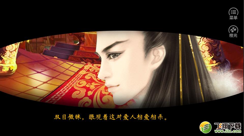 重生之�P凰庶女完整版V3.1 完整版_52z.com